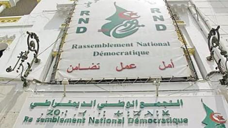 Collectivité d'Ouled Heddadj à Boumerdès: Retrait collectif des candidats RND