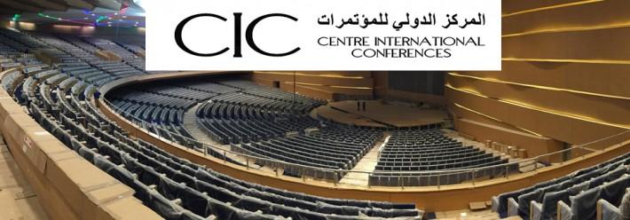 Célébration de la journée nationale de la diplomatie au CIC