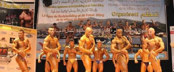 Powerlifting : l'Algérie bat 8 records d'Afrique et un record du monde