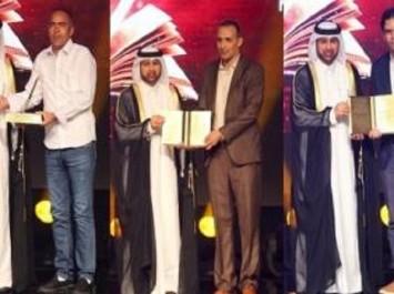 Prix katara : 3 écrivains algériens distingués