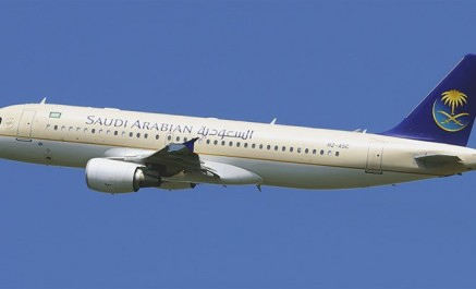 Premier vol commercial entre Riyad et Bagdad depuis 27 ans