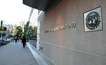 Les salaires du FMI remis en question par le secrétaire US au Trésor